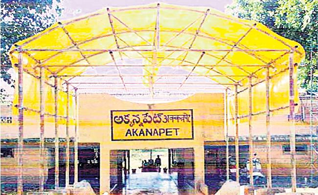 Fertilizer Rake Point At Akanapet Railway Station In Medak District - Sakshi