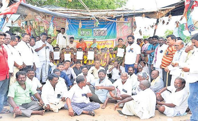 Compensation Of Farmers For Industrial Lands In Ranga Reddy - Sakshi