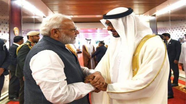 PM Modi As Honoured With Order Of Zayed - Sakshi