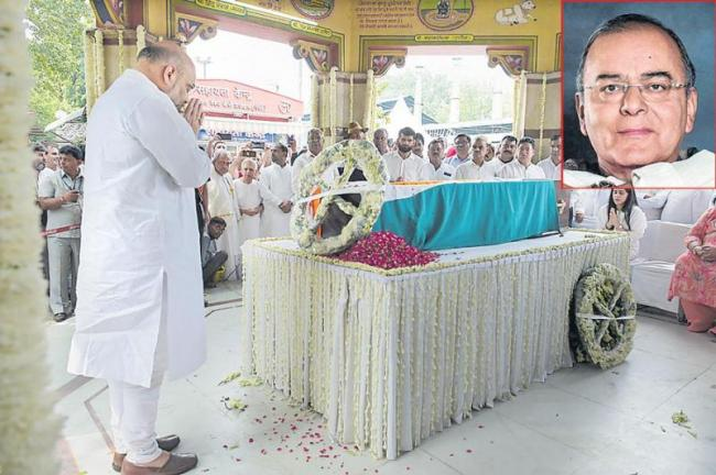 UNOIN FORMER MINISTER ARUN JAITLE Funeral PROGRAMME - Sakshi