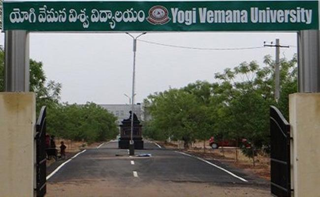 Controversy for Students and Faculty at Yogi Vemana University Kadapa - Sakshi