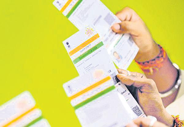 There is no final deadline for Aadhaar EKYC registration - Sakshi