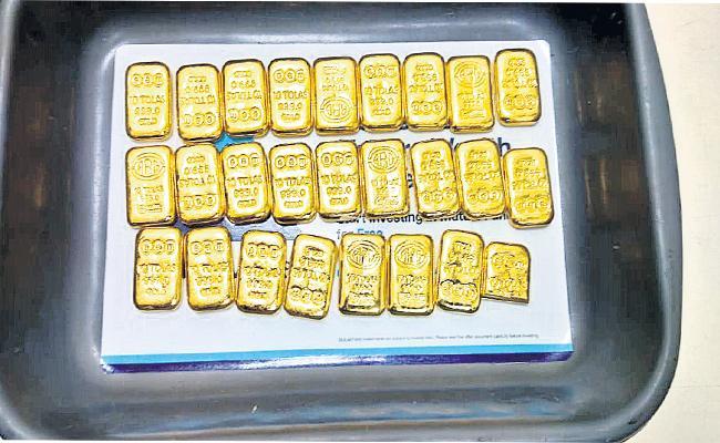 3 KG Gold In Toilet In Shamshabad Airport - Sakshi
