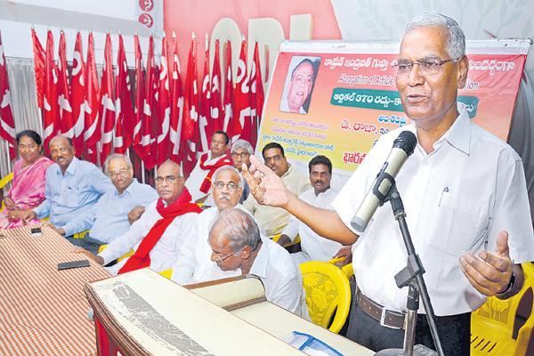 CPI Leader D Raja Comments On BJP Govt - Sakshi