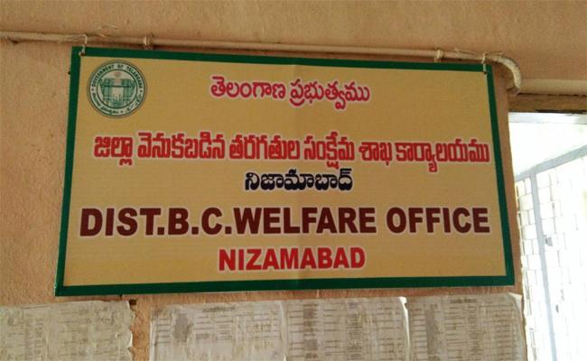 To Get Admission In BC Hostels Officers Demand Money In Nizamabad - Sakshi