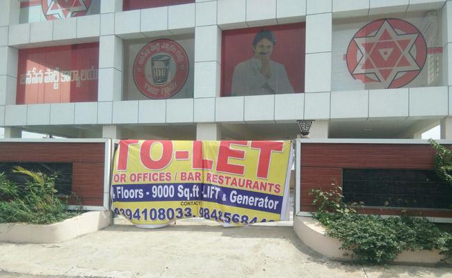 Janasena Party Offices Shut Down in Prathipadu Constituency - Sakshi