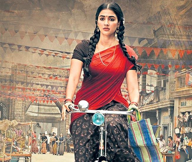 Pooja Hegde First Look Poster As Sridevi From Valmiki - Sakshi