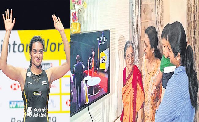 Friends And Celebrities Prices PV Sindhu Win Gold Medal - Sakshi