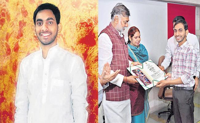Telugu Young Man Complete Internship in Niti Aayog - Sakshi