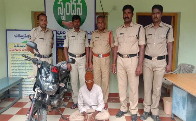 Police Arrested Fake Forest Officer In Chittoor - Sakshi