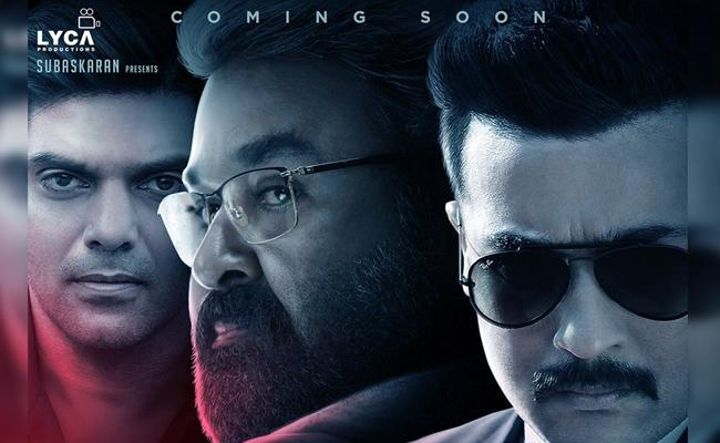 Suriya And Mohanlal's Kaappaan Faces Plagiarism Issues - Sakshi