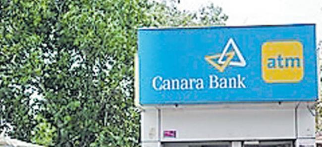 ATM cash withdrawals above ₹10,000 needs OTP - Sakshi
