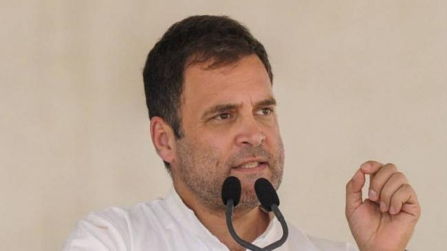 Rahul Gandhi Attacks Centre Over RBI Payout - Sakshi