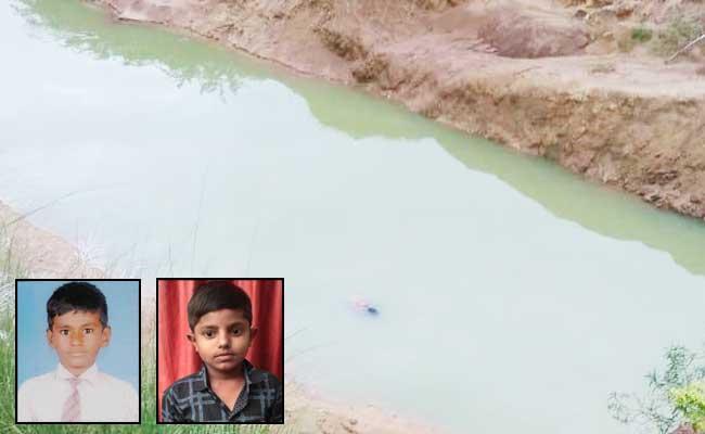 Two Students Died In Canal In Cheepurupalli Vizianagaram District - Sakshi