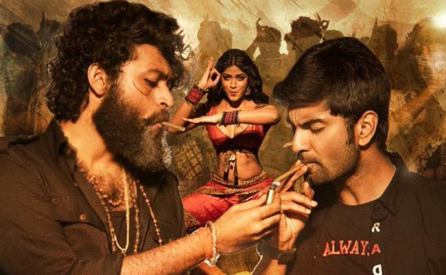 Varun Tej And Harish Shankar's Valmiki Postponed - Sakshi
