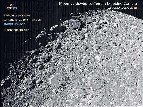 Chandrayaan-2 captures images of moon by Terrain Mapping Camera-2 - Sakshi