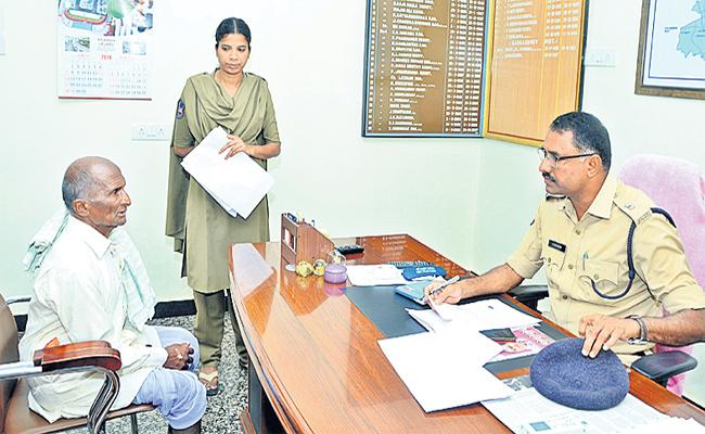 Old Man Complaint To SP In Sangareddy Over Her Daughter Harassment - Sakshi