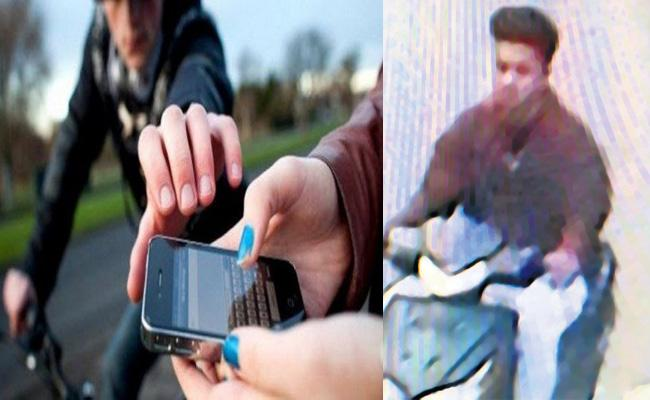 Smart Phone Snatcher Arrest in Hyderabad - Sakshi
