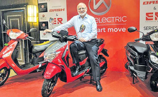 Hero Dash Electric Scooter Launch in Market - Sakshi