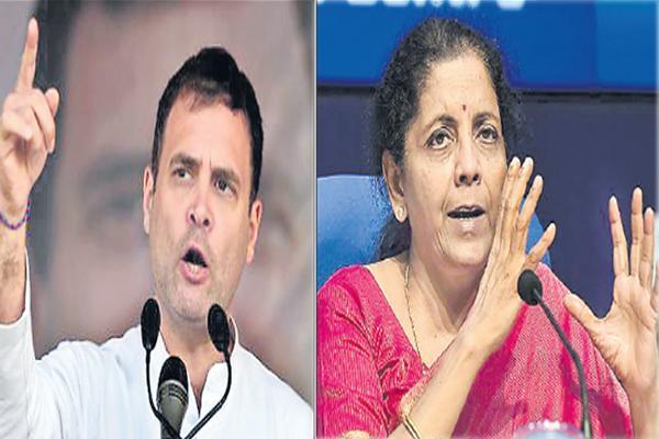 Rahul Gandhi Comments About RBI Funds to Central Govt - Sakshi