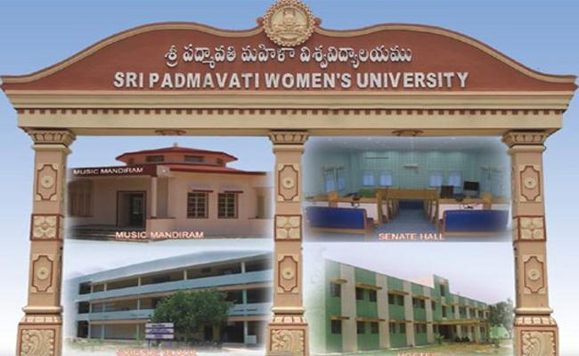 PhD Doctorates For Sale At Sri Padmavati Womens University - Sakshi