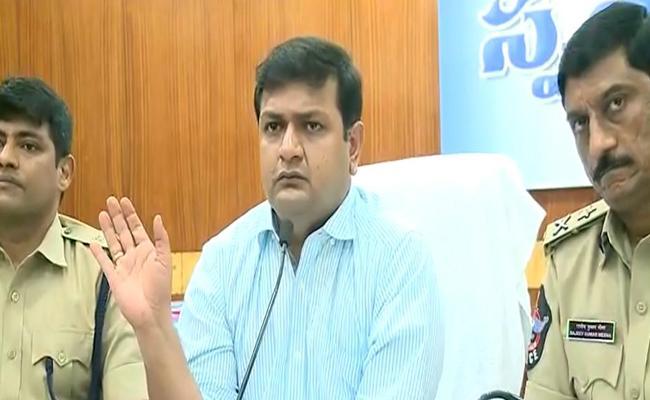 Visakhapatnam Collector Vinay Chand Press Meet About Sachivalayam Exams - Sakshi