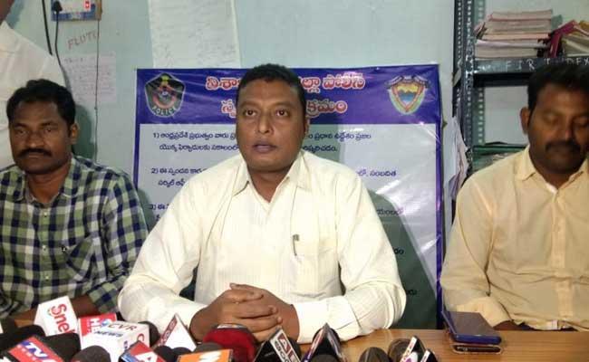 Visakha Police Solved Woman Murder Mystery - Sakshi