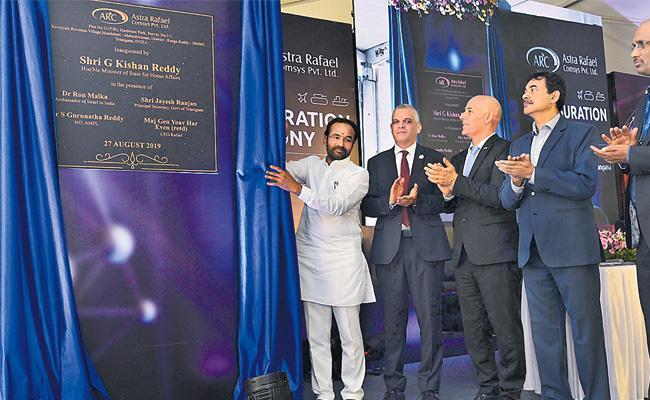 ARC Center Start in Hyderabad - Sakshi