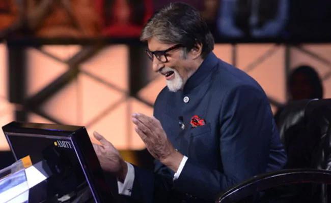Amitabh Bachchan Asks Contestant About Tinder Gets Hilarious Response - Sakshi