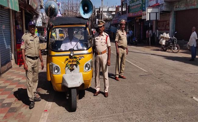Cyber Crime In East Godavari - Sakshi