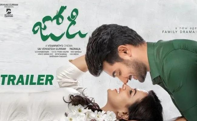 Aadi, Shraddha Srinath Starrer Jodi Movie Trailer Released - Sakshi