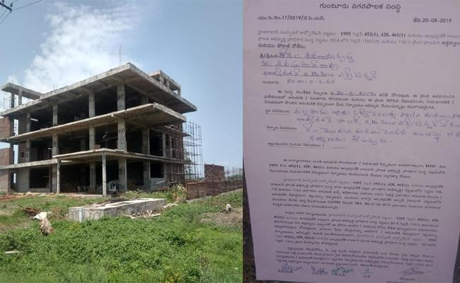 Kodela Sivaram Gets Show Cause From Town Planning Authority On Illegal Construction - Sakshi