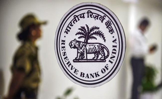 AIBEA Said RBI cant be Extension Counter - Sakshi