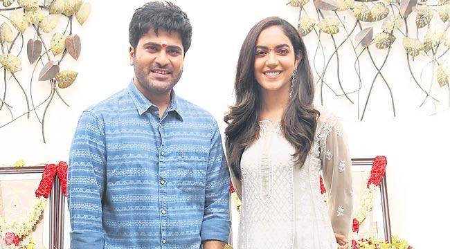 Sharwanand, Ritu Varma new film launched - Sakshi