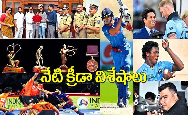 Telugu Sports News 29 August 2019 Ishant One Wicket Away From Surpassing Kapil Dev - Sakshi
