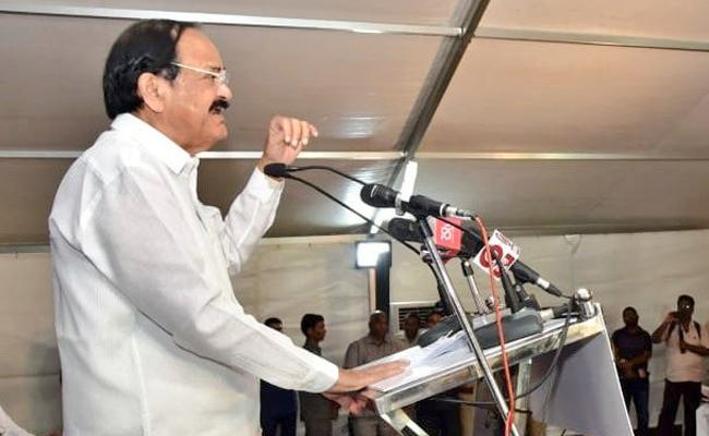 Venkaiah Naidu Attend Telugu Language Day Celebrations In Visakhapatnam  - Sakshi