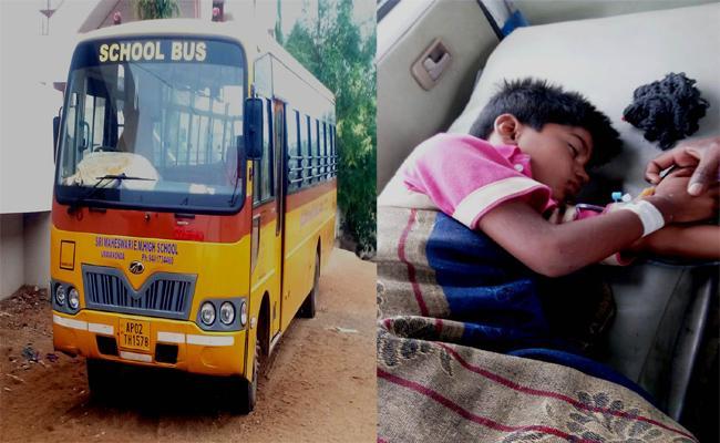 Maheshwari Private School Student Jumped Off The Bus - Sakshi