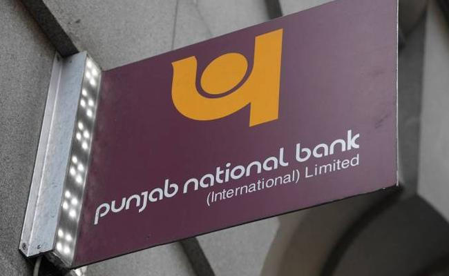 RBI imposes Rs 50 lakh fine on PNB for delay in reporting fraud in Kingfisher Airlines a - Sakshi