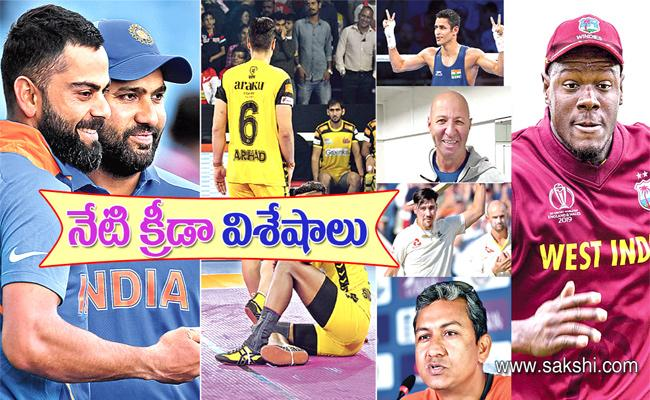 Sports Special August 3rd 2019  - Sakshi