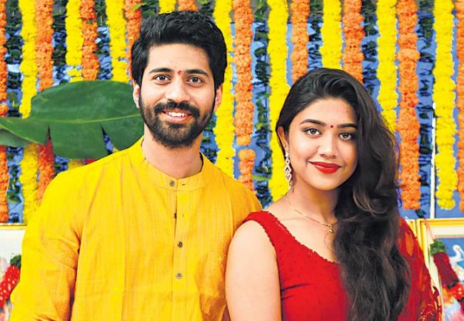 BFH movie launch - Sakshi