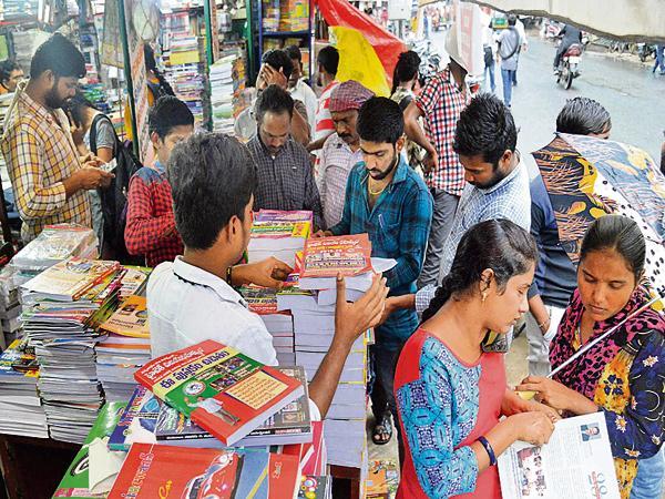 Village Secretariat Job exams also on September 8th - Sakshi