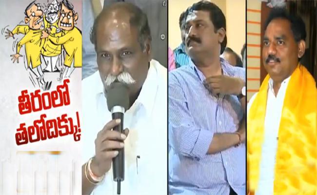 TDP Facing Big Political Crisis In Vishakapatnam District - Sakshi