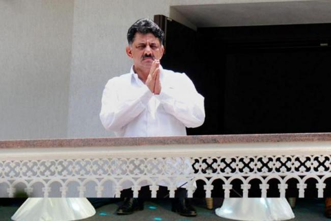 DK Shivakumar Responds On Summons - Sakshi