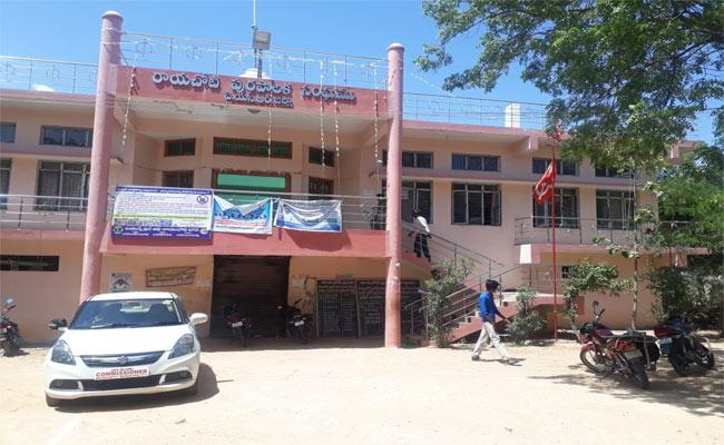 Rayachoti Upgraded In Grade One Municipality In YSR Kadapa - Sakshi