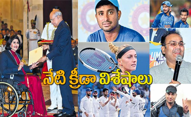 Today Sports News 30th August 2019 Ambati Rayudu Comments On Retirement  - Sakshi