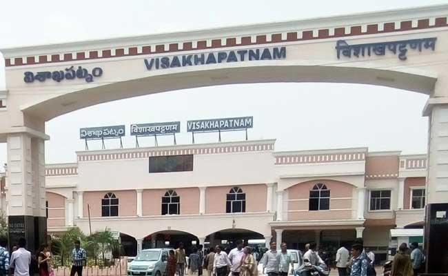 Fastest Preparation For South Coast Railway Zone - Sakshi