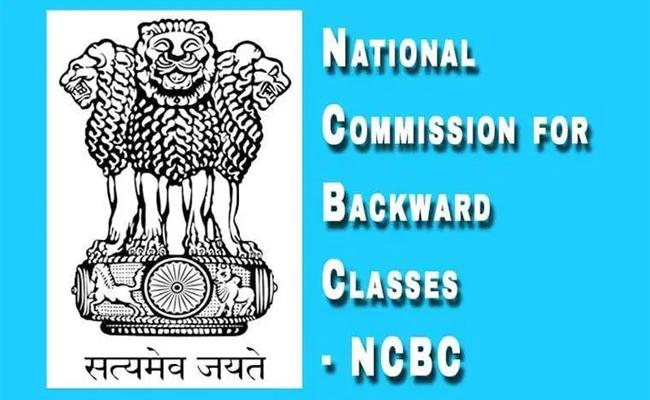 National BC Commission Order to Inquire Into SI - Sakshi