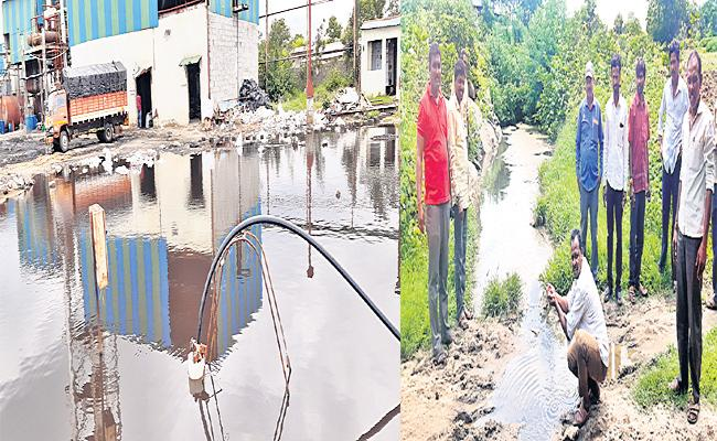 Toxic Chemicals Generated By Industries Released Into Canals In Narsapur - Sakshi