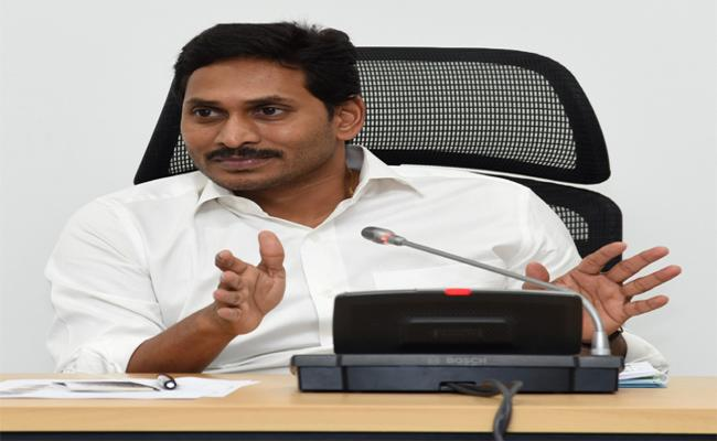 AP CM Jagan Review Meeting With Water Supply Authorities In Tadepalli - Sakshi
