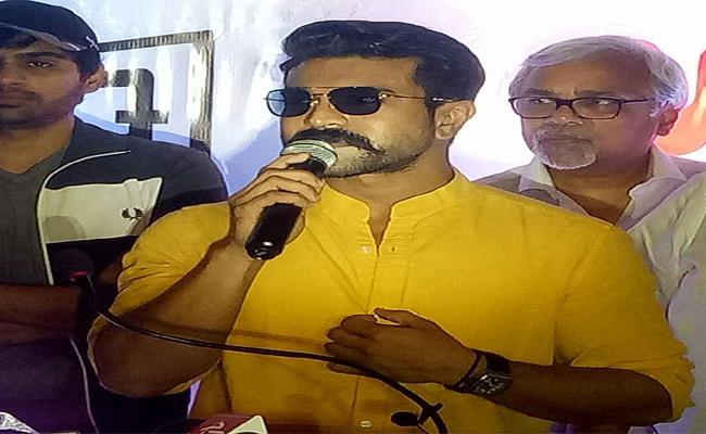 Hero Ram Charan Launched V Epiq Maltiplex In Sullurpeta - Sakshi